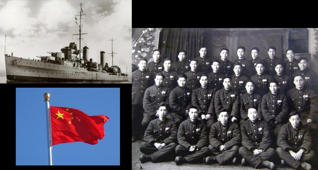 Крейсер «Аврора»: китайский вариант. Как воевал главный корабль революции в Поднебесной вмф