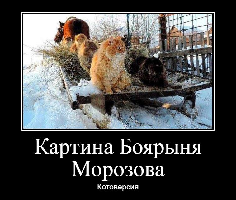 Свежие весёлые картинки // Виолетта Крымская