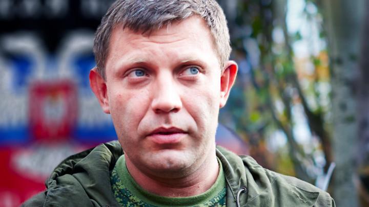 """Захар Прилепин о Захарченко и с Захарченко"""""""