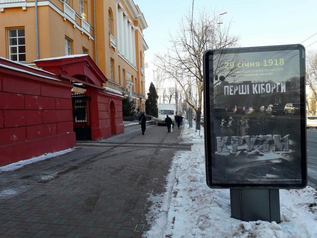 Откуда есть-пошли украинские «киборги»