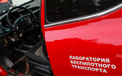 На дороге Москва — Санкт-Петербург определили участок для тестирования беспилотников