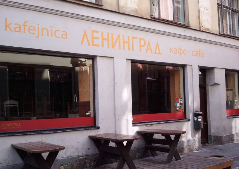 Кафе «Ленинград» и националь…