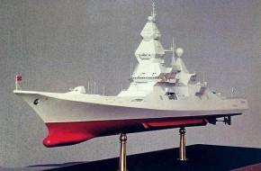 19 тыс. тонн мечты: построит ли Россия корабль будущего