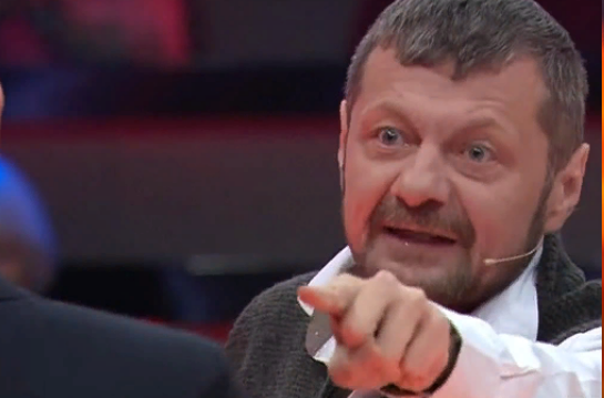 Мосийчук призвал инопланетян…