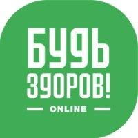 """Интерактивный профилактикум """"Будь здоров! Online!"""""""