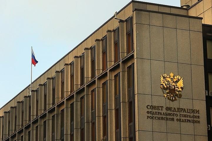 Совфед до конца года подготовит «Белую книгу» нарушений прав человека на Украине