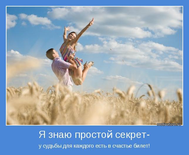 Веселые и позитивные мотиваторы для улыбки