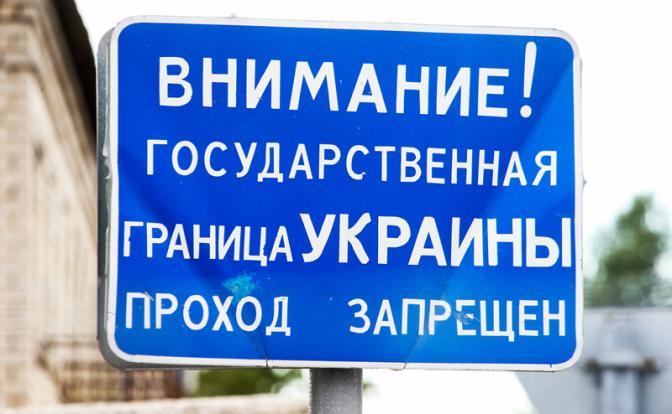 Киев - России: Крым ваш, тюрьмы наши
