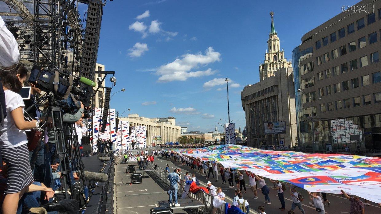 москва день российского флага вариант или этой
