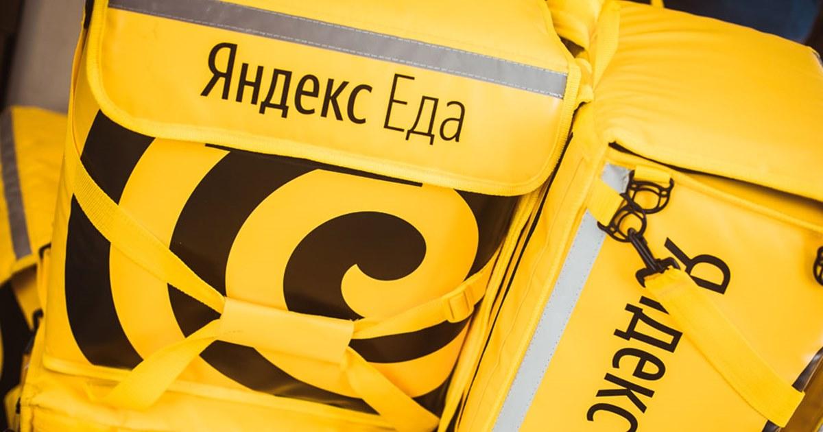 Сервис «Яндекс.Еда» в декабре 2018 года выполнил около 1 млн заказов