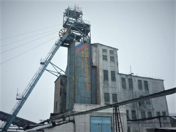 «Угольные» экс-чиновники изУкраины скупают шахты вРоссии