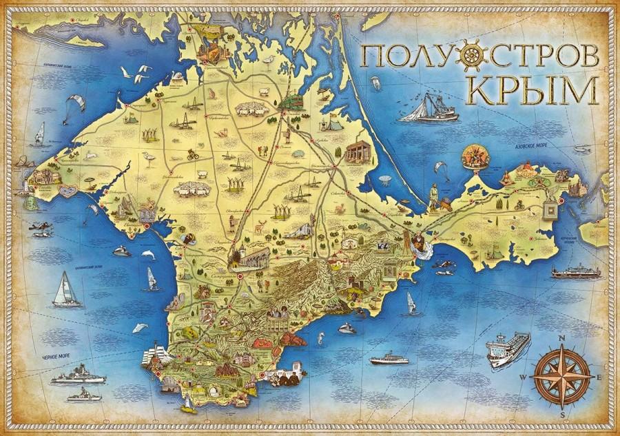 Картинки по запроÑу 11 марта Верховным Советом Ðвтономной РеÑпублики Крым