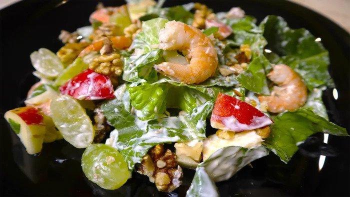 """Салат с креветками - """"Уолдорф"""", с заправкой из греческого йогурта салаты"""