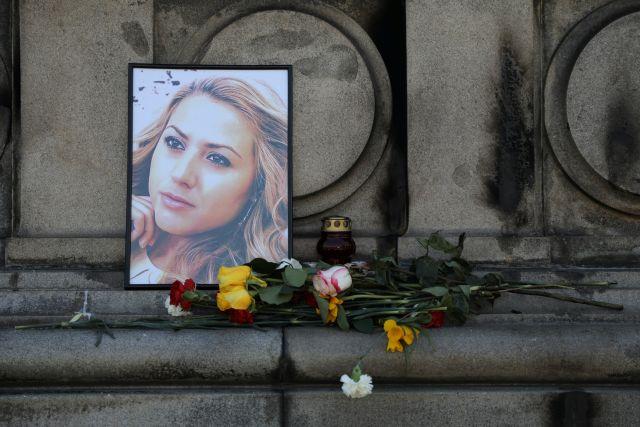 Обвиняемый в убийстве болгарской журналистки сообщил, что раскаивается