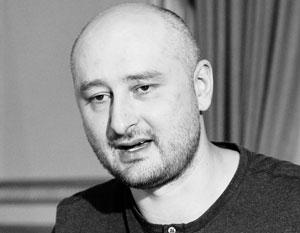 В Сети возмутились заявлением Бабченко по стрельбе в Керчи