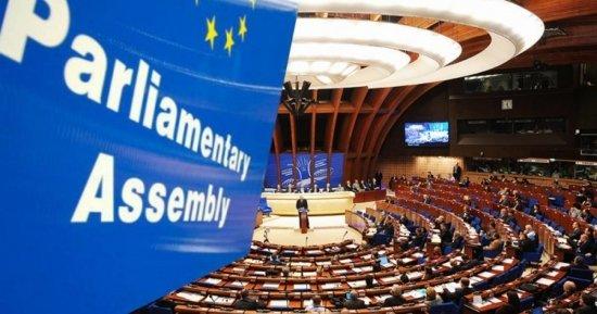 Парламентская Ассамблея без России. Как Запад получил вместо денег Украину в мешке