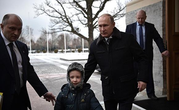 «Мечтай со мной»: Путин осущ…