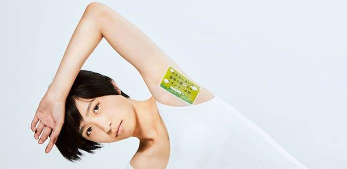 Неожиданный ход: японское рекламное агентство будет арендовать... чужие подмышки