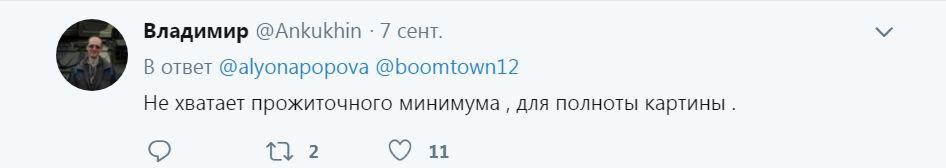Россияне и прибалты спорят в…