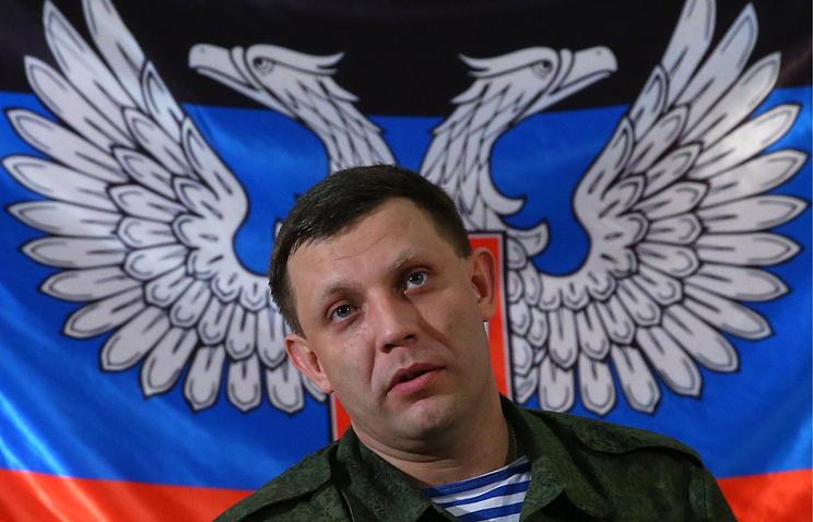 В Донецке провозгласили госу…