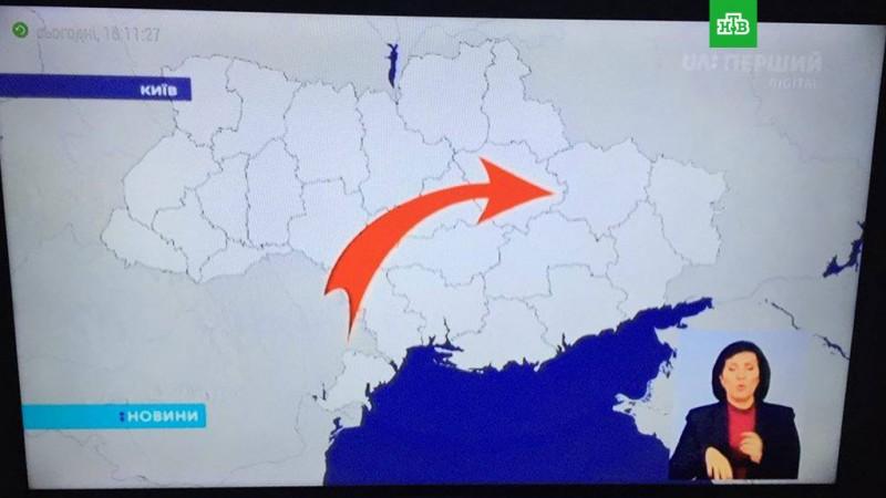 Украинцы стерли Крым с лица земли