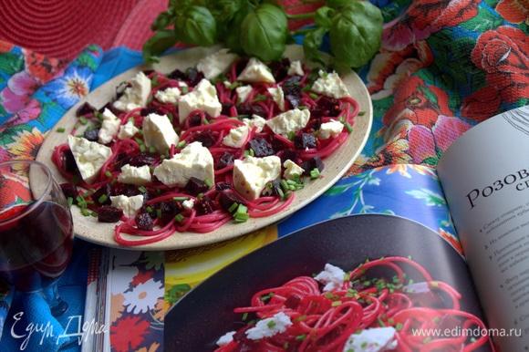 Свекольные спагетти по рецепту Юлии Высоцкой еда,пища,рецепты, кулинария