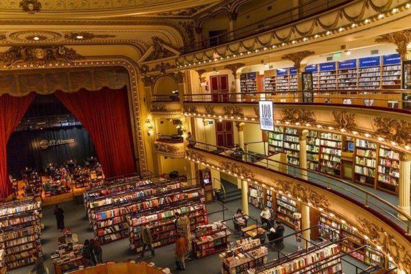 Самый красивый книжный магазин в Латинской Америке