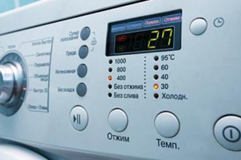 О чем говорит стиральная машина? Все коды ошибок для разных моделей