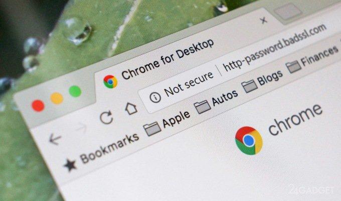 Ошибка в Chrome приводит к зависанию компьютера