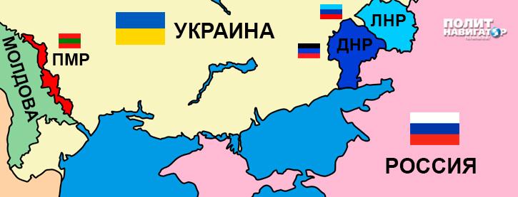 Плата за нерешительность в 2014: Украина и Молдова душат Приднестровье