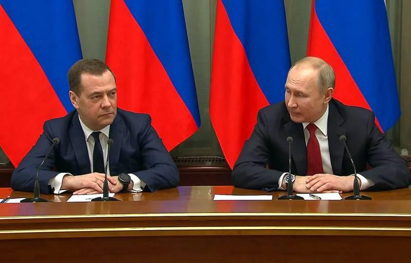 Послание Путина и отставка Правительства: что произошло?