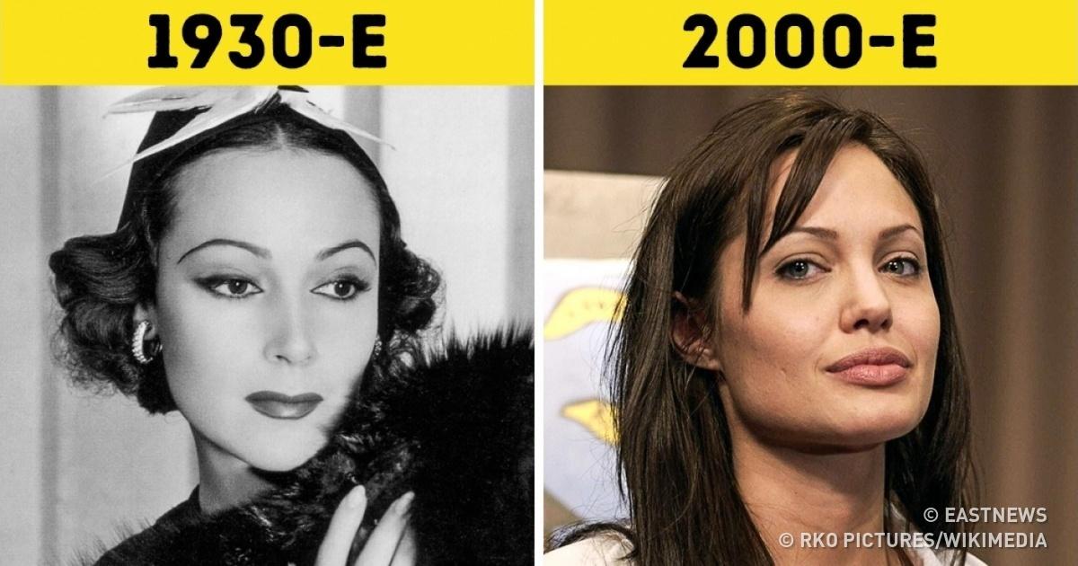 Как менялись стандарты женской и мужской красоты за последние 100 лет