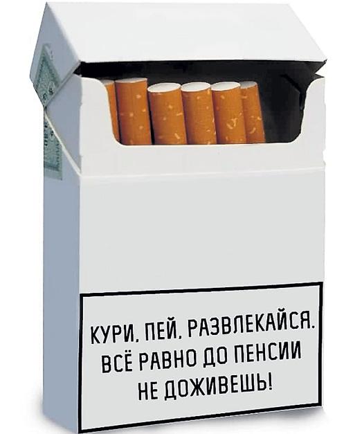 картинка кури все равно до пенсии не доживешь дукато