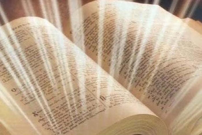Библия наиболее подробно описывает жизнь и смерть Иисуса Христа.