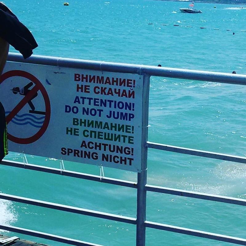 Даже предупредительные знаки, как правило, не спасают быдла, курорт, нравы и люди, отдых