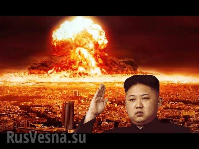 КНДР готовится испытать ядер…