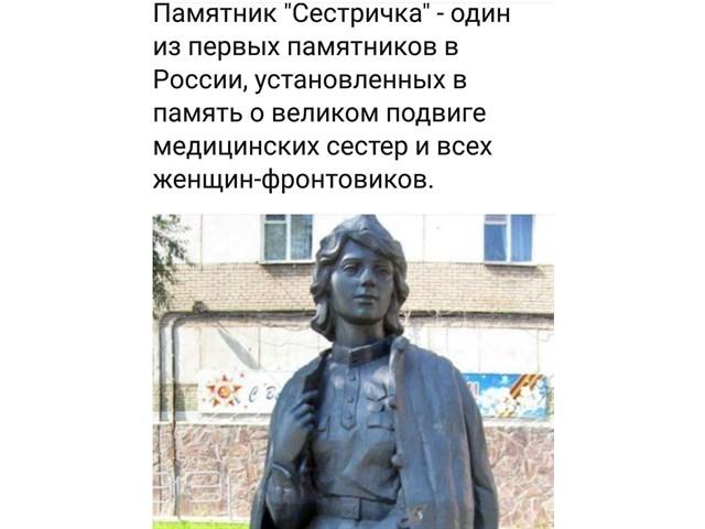 На бортах боевых машин белой краской было выведено: «За Зину Туснолобову!» история