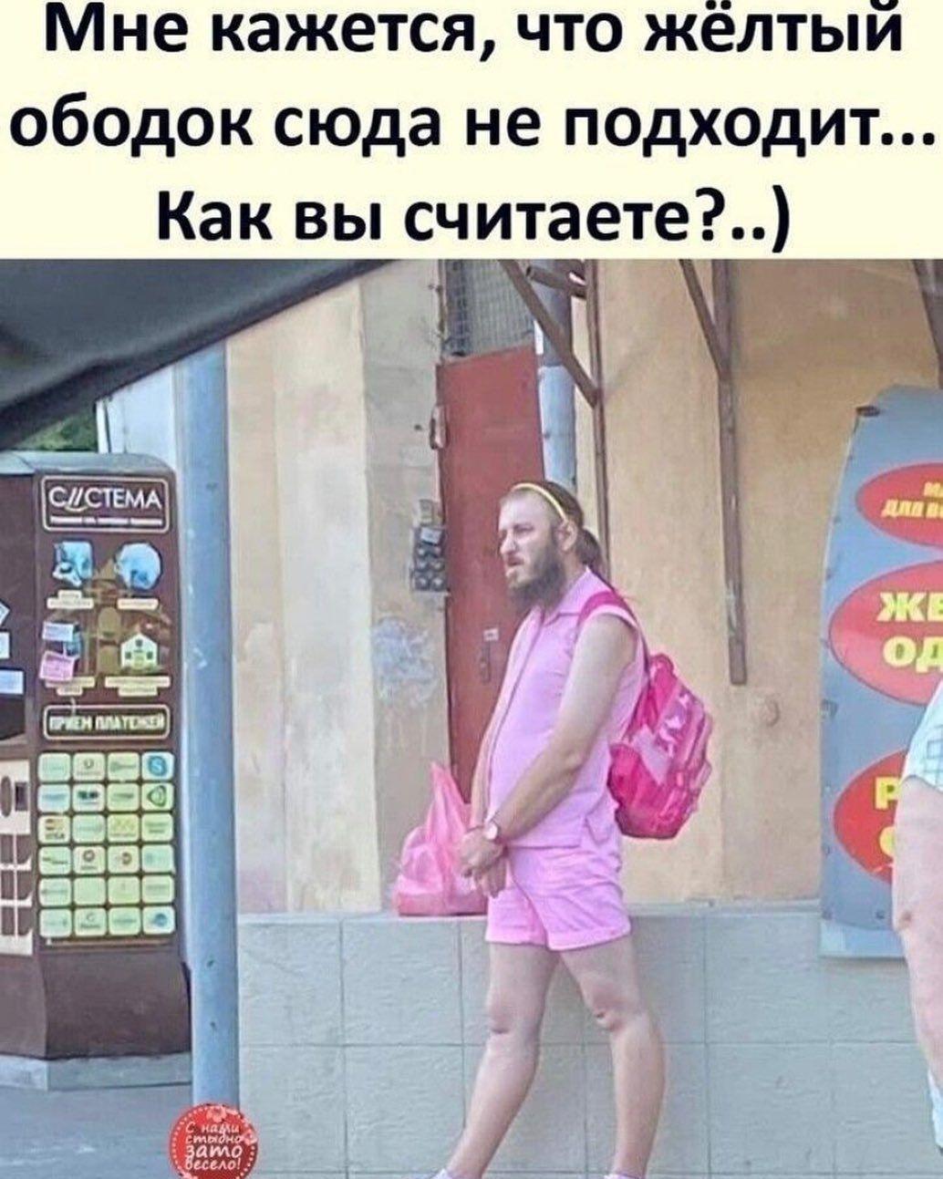 Свидетели Иеговы давно бы покорили Россию, если бы начинали свой разговор словами... Весёлые,прикольные и забавные фотки и картинки,А так же анекдоты и приятное общение