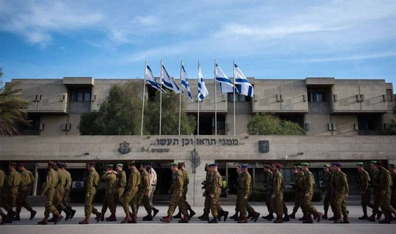 Читаем израильские комментар…