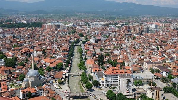 Парламент Косово утвердил со…