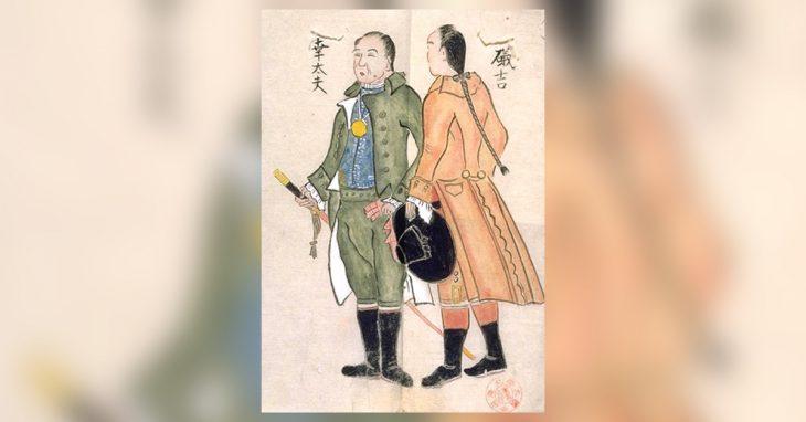 30 фактов о России 18-го века глазами японского капитана Дайкокуя Кодаю