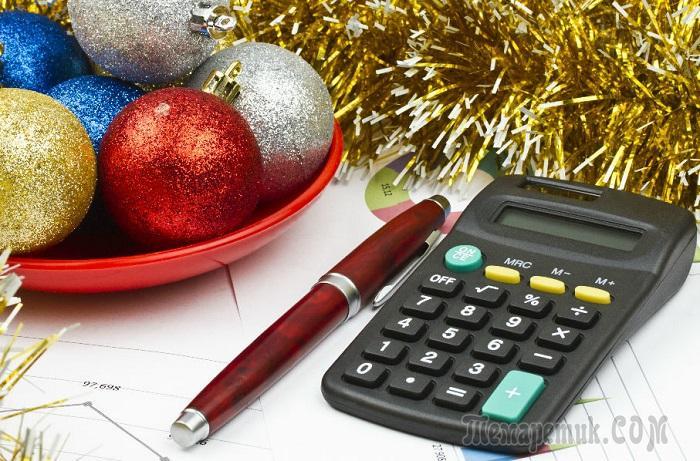 Как закупиться подарками на Новый Год, не потратив всю зарплату…