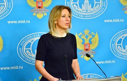 МИД обеспокоен информацией о сборе биоматериала россиян