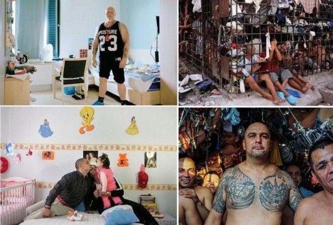 Условия содержания в разных тюрьмах мира
