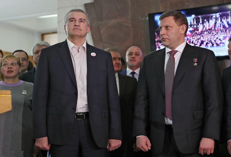 Глава Крыма наградил Захарченко и Пушилина орденами «За верность долгу»