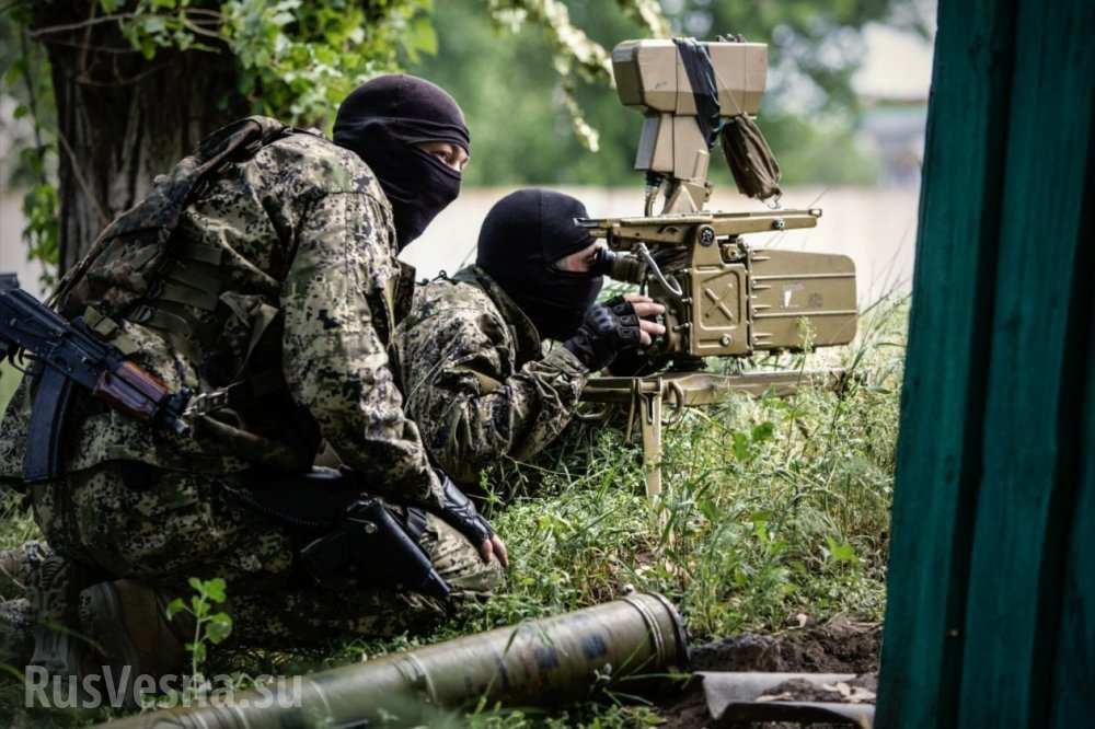 ДНР: В засаду ополченцев в Запорожской области  попали американские инструкторы
