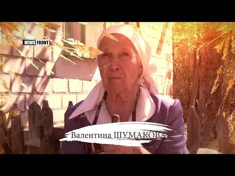 Спецпроект «По душам»: О войне. Валентина Шумакова