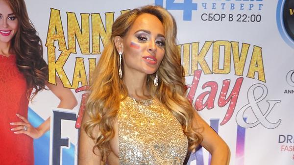 Анна Калашникова в день откр…
