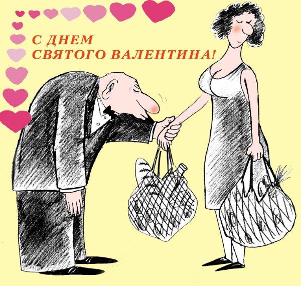 прикольные картинки до дня валентина завтра