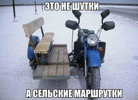 Новый вид танспорта у сельчан)))